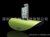乐擎共振音箱、苹果专用共振音箱、高端数码礼品 贝叶子共振音响
