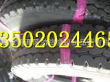天津正新钢丝轮胎  重载汽用轮胎  11.00R20轮胎