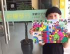 苏州相城黄埭学画画 儿童画 素描 书法-柠檬新概念艺术教室