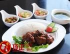 上海广东猪脚饭技术免加盟培训