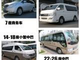 青岛大巴中巴车包车租赁