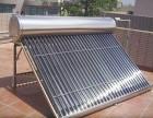欢迎进入~南通太阳能热水器售后服务热线~网站-欢迎您!