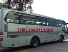 瑞安到宜春汽车长途客车指南13706618581直达车