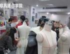上海服装设计培训高级服装设计全程班
