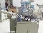 江苏苏州马车螺栓垫片螺母装配机 出口品质