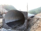 钢波纹管涵厂家 河南镀锌波纹钢管施工 隧道排水排污管