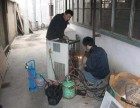 新野专业家电维修 新野专业空调维修安装移机清洗
