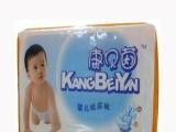 康贝茵婴儿纸尿裤 康贝茵婴儿纸尿裤加盟招商