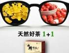 侯氏仙草山楂银杏代用茶对脑梗塞脑栓塞管用吗