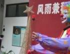 广州一手资源小丑表演 魔术表演 变脸表演