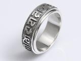 厂家直销 泰银首饰 925银指环 六字真言 纯银戒指 SR196