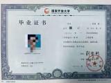 新疆乌鲁木齐高起专,专升本学历专业学历提升学校