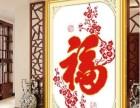 北京龙易轩钻石画加盟 小本投资致富新选择