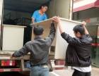 上海国际国内物流搬家公司海运物流私人物品运输家具打包行李托运