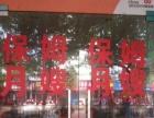 南陵县永盛母婴护理中心
