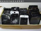 青岛维修iPhone8手机片面屏后面面 玻璃