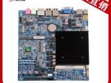 LCD广告机主板 多媒体信息发布系统主板 液晶广告机主机板