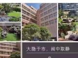 海珠区养老院 医养结合 广州泰宁养老院 长护险补贴