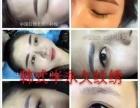 培训化妆 韩式半永久 美甲等