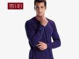 雪阳中国驰名商标薄款全棉男士贴身保暖内衣