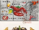 墙体彩绘手绘墙绘壁画油画国画立体3D画