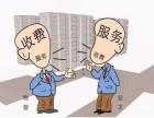 找律师 找深圳律师免费咨询,物业管理的范围具体有哪些