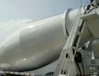 转让 搅拌运输车福田欧曼15方混凝土搅拌车优惠