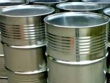 山东苯甲醇批发 99.9%含量鲁西 绿色家园 现货直销