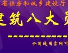 上海测量员考证培训,上海试验员考证培训,通过率高