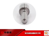 柴油发动机12孔喷油嘴DLLA150SN868