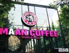 漫咖啡中国加盟招商