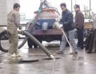 太仓城厢镇专业抽粪,抽污水,抽泥浆,抽化粪池,抽污水井