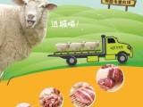锡盟羊肉礼盒,全羊礼盒,内蒙牛肉,牛羊肉礼盒,可购买提货卡