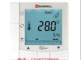 上海森威尔地暖温控器 森威尔壁挂炉温控器 中央空调温控器