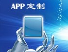 郑州专业软件开发