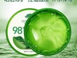 广州戈蓝生物科技有限公司芦荟护肤系列产品代加工贴牌