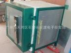 工业电窑 电热窑 电窑炉 电炉电锅炉 陶艺设备1300度智能编程