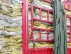 江苏徐州常年出售二手饲料编织袋,面粉袋子,豆粕袋