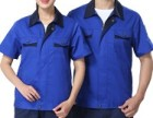 河南西峡定做员工工作服工装工作服工作服款式