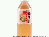 台湾进口 统洋梅子汁 纯天然饮料 360