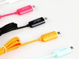 高尔夫 发光MICRO数据线三星S4手机充电线 厂家直销招商代理