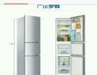 出9.8新海尔206升三门冰箱BCD 206STPA