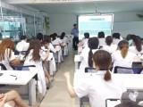 北京海奥微整形培训学校