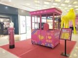 网红扭蛋机定制活动暖场道具投币商用大型扭蛋球游戏机巨型摇奖机