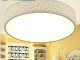 欧普照明led吸顶灯典雅之城-现代简约 批发 室内外 建筑街道灯具