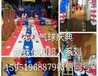 南京专业培训气球策划公司氦飘气球