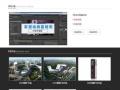 影视动画基础班/AE软件班/PR软件班