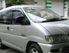 东风风行商务车