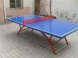 南宁哪里有乒乓球台买 广西乒乓球台厂家