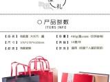 义统包装有机盒大长方 大容量茶叶礼盒一斤装包装定制批发厂家